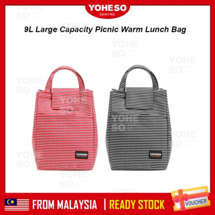 YOHESO 9L Large Insulated Thermal Lunch Box Warm Cooler Food Bag 1014